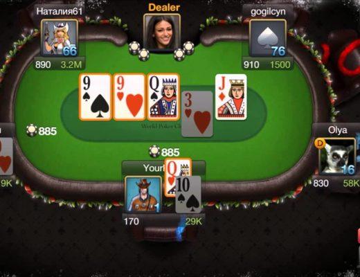 Punya Tampilan Interface Keren, Begini Kerennya Judi Poker : World Poker Club